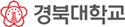 경북대학교 LMS